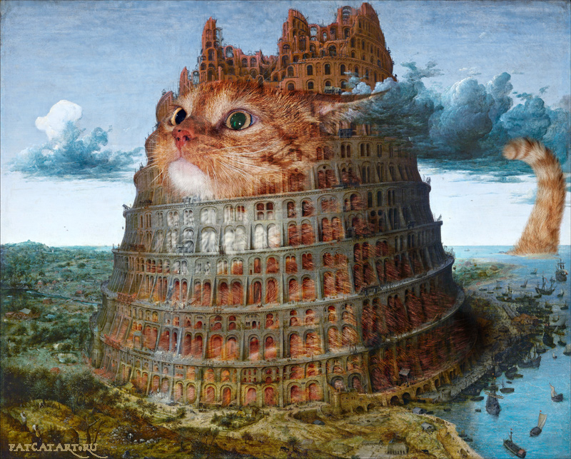 Pieter Bruegel the Elder, The Tower of Babel, diptych, part 2