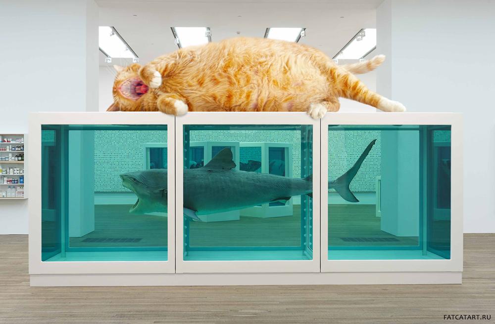 Дэмиан Херст, Физическая невозможность падения в сознании спящего. Из коллекции Мяузея современного Ыскусства кота Заратустры