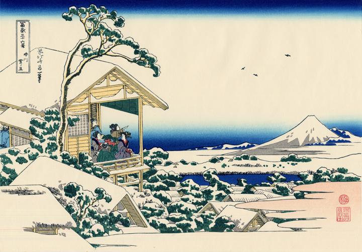 Katsushika Hokusai, Tea house at Koishikawa. The morning after a snowfall. Commonly known version
